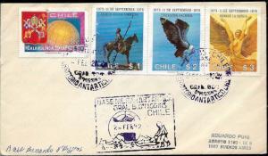 AANT-58 CHILE 1982 ANTARCTICA ANTARCTIC OHIGGINS STATION