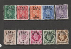 BA Tripolitania 1950 short set to 24L on 1/- MM SG T14/23