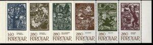 Faroe Islands Sc 120a 1984 Fairy Tales Illustrations booklet pane  mint NH