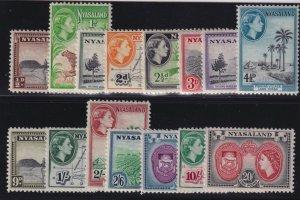 Nyasaland Protectorate Sc #97-111 (1953) Queen Elizabeth II Set Mint VF H