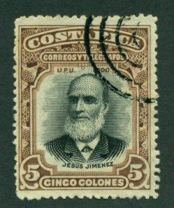 Costa Rica 1901 #53 U SCV (2020) = $3.50
