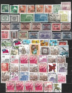 COLLECTION LOT OF 69 CHINA's REPUBLIC 1952+ STAMPS CLEARANCE