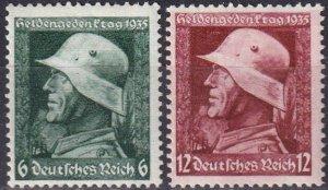 Germany #452-3 F-VF Unused CV $3.10  (Z3919)