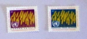 UN, NY - 116-17, MNH Set. Freedom from Hunger. SCV - $0.50