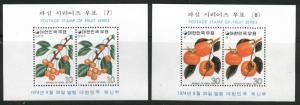 Korea Scott 899-900a MNH** Sept 30 1974 Fruit sheet set