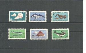 Bulgaria MNH 1164-9 Marine Life