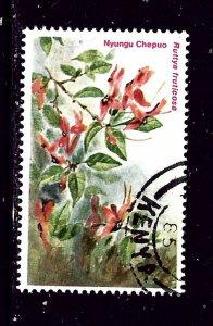 Kenya 258 Used 1983 Flowers