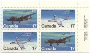 Canada USC #874i UR Imprint Block VF-NH Variety Signal Light. Cat. $7.50
