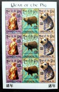 *FREE SHIP Grenada Year Of Pig 1995 Chinese Zodiac Lunar Porcelain (sheetlet MNH