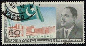 Pakistan **U-Pick** Stamp Stop Box #154 Item 48
