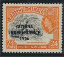 Guyana Independence 1966 SG 403 Mint Never Hinged