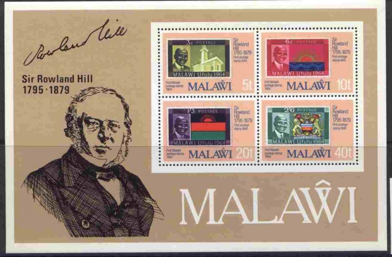 Malawi 354-7a MNH Stamp on Stamp, Rowland Hill, Architecture, Crest