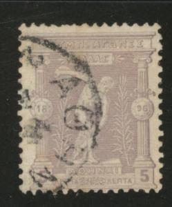 Greece Scott 119 used 1896 First International Olympic stamp