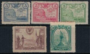 Peru #RA1-5*  CV $45.90