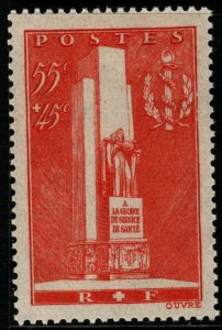 FRANCE SG611 1938 MILITARY MEDICAL CORPS MONUMENT FUND MNH