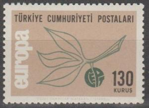 Turkey #1666  MNH F-VF  (SU1489)