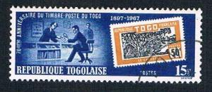Togo 619 Used Stamp auction 1967 (BP31114)