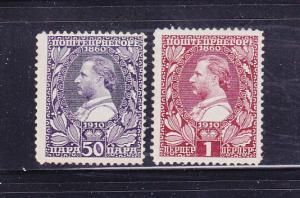 Montenegro 95-96 MNG King Nicholas I