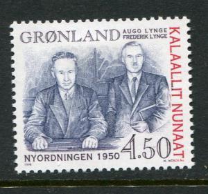 Greenland #335 Mint
