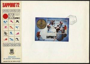 C75 Equatorial Guinea Oversized FDC 1972 Sapporo Winter Olympics Souvenir Sheet