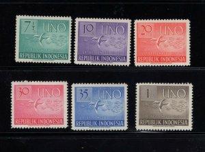 Indonesia #352-57 (1951 UN set) VFMNH CV $27.85