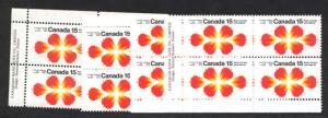 Canada - 1971 15c CBC Imprint Blocks mint #541