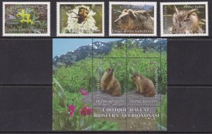 Uzbekistan, Fauna, Animals, Birds, Insects, Flowers MNH / 2012