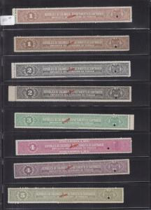 Columbia: Tobacco Strips, SPECIMEN (23755)