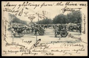Austria 1901 China GEORG VON TRAPP AUTOGRAPH SMS Kaiser Karl VI Feldpost C 91045