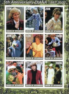 MYANMAR 2002 DIANA 5th.Anniversary of her Death Sheetlet Imperforated (9) MNH