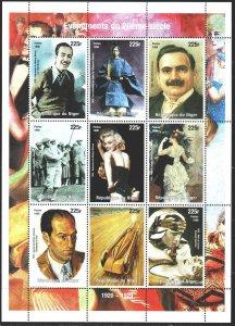 Niger. 1998. fake. Caruso, singer, Gershwin, composer, Marilyn Monroe. MNH.