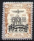 Iran 1915 Official 1kr fine mounted mint single with opt ...