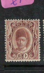 Zanzibar SG 228 MNG (3ene)