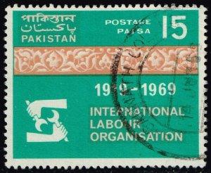 Pakistan **U-Pick** Stamp Stop Box #154 Item 83