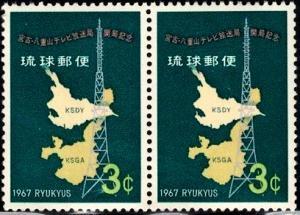 TV Tower and Map, Ryukyu Islands stamp SC#166 MNH Pair