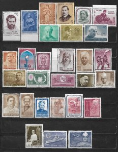 COLLECTION LOT OF 29 INDIA MH 1963+ STAMPS CV+ $21