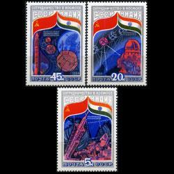 Russia MNH 5241-3 Intercosmos Program 1984 SCV 1.70