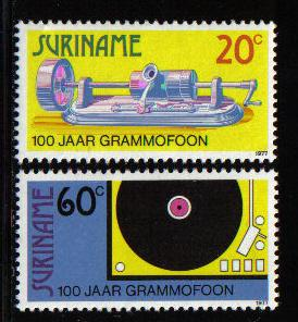 Surinam 1977  MNH  Sound Reproduction  Phonograph Gramophone