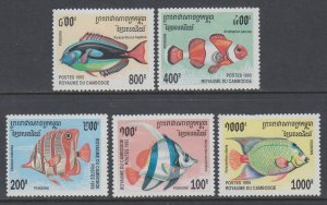 Cambodia 1466-1470 Fish MNH VF