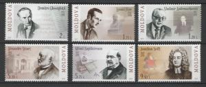 Moldova 2017 Famous People 6 MNH stamps