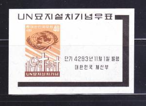 Korea 316a Set MH Cemetery
