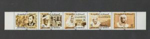 MOROCCO:Sc. 1168 / **FAMOUS MOROCCONS**/ Strip of 5 / All MNH