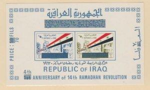 Iraq Scott #243b Stamps - Mint NH Souvenir Sheet