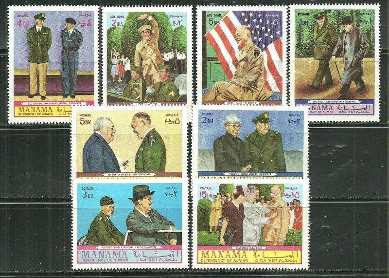 Manama MNH Set Of 8 Dwight D. Eisenhower Military