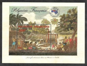 Doyle's_Stamps: MNH 1984 French Polynesian Souvenir Sheet, Scott #C211**