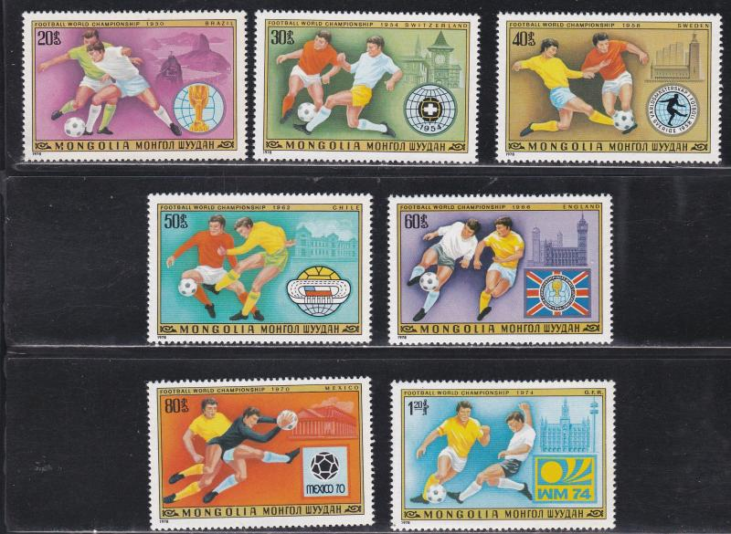 Mongolia MNH 1012-8 11th World Cup Soccer Argentina 1978