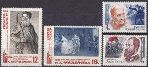 Russia #3145-6, 3154-5  MNH CV $5.50 (Z7870)