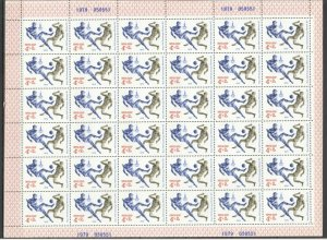 186 1979 USSR RUSSIA SPORTS OLYMPIC GAMES 1980 MOSCOW FOOTBALL 1SH MNH
