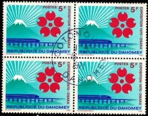 Mt. Fuji, EXPO '70' Emb., Monorail Train, Dahomey stamp SC#270 used B4
