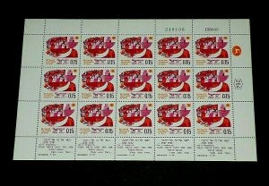 1969, ISRAEL #395,  NOAH'S ARC ISSUE, 0.15, SHEET/ 15 , MNH, NICE! LQQK!
